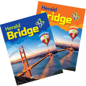 Herald Bridge plus 1